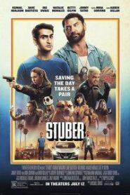 Stuber สตูเบอร์ เรียกเก๋งไปจับโจร